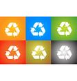 Recycle Logo vector image