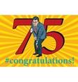Congratulations 75 anniversary event celebration vector image
