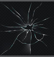 a broken cracked cracked vector image