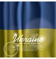 Ukraine Flag Curtain vector image