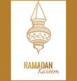 hand drawn sketch of ramadan kareem flashlight vector image