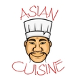 Cartoon asian cuisine chef character vector image vector image