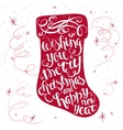 printable inspiring christmas lettering vector image