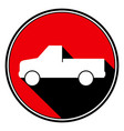 red round black shadow - white pickup and flatbed vector image