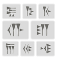 Monochrome icons with cuneiform vector image