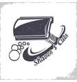 t-shaped razor logo vector image