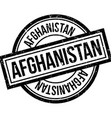 Afghanistan rubber stamp vector image