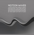 abstract wave for banner vector image