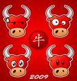 funny bulls vector image