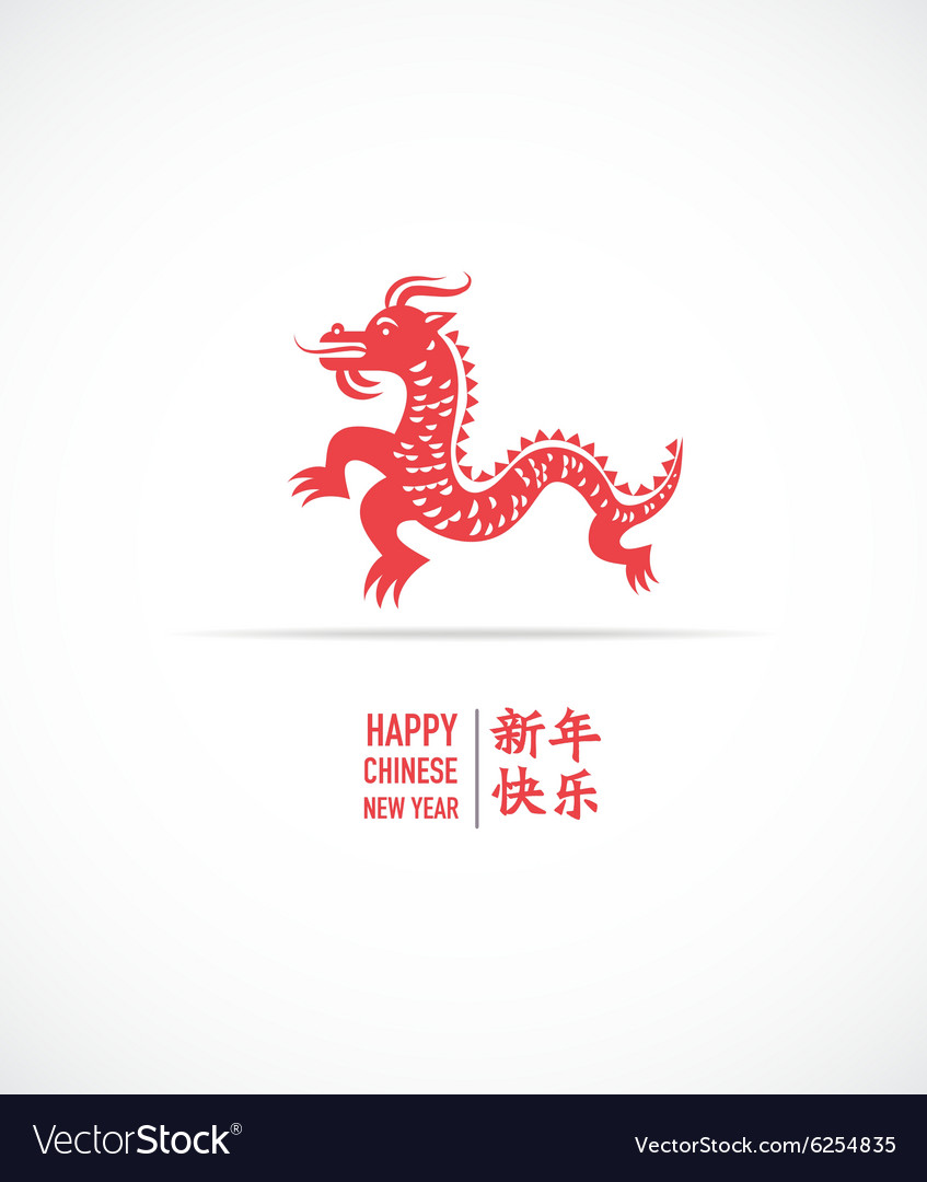 Chinese new year minimalistic design with dragon vector