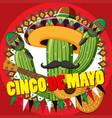 cinco de mayo card template with cactus and guitar vector image