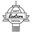 Happy Lantern festival greeting emblem vector image