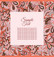 floral doodle ethnic pattern frame pastel tones vector image