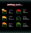 Gunkan-maki sushi 1 vector image vector image