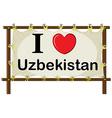 I love Uzbekistan vector image vector image