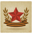 victory day symbols star with ribbon old vector image