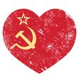 Communism USSR - Soviet union retro heart flag vector image