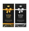 Vip invitation and card set vector image