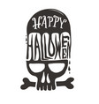 happy halloween with skull vector image
