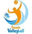 beach volleyball event vector image vector image