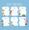 education diary or school timetable for pupils vector image