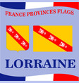 flag of french province lorraine vector image