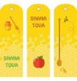 Set of honey labels badges and design elements for vector image