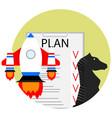 strategic start-up plan vector image vector image