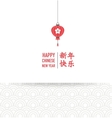 Chinese new year minimalistic clean design vector image vector image
