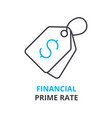 Financial prime rate concept outline icon vector image