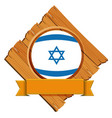 israel flag on wooden board with banner vector image vector image