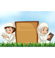 Muslim couple reading bible on the grass vector image