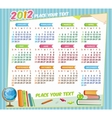 2012 educational calendar vector image vector image