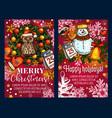 christmas holiday sketch greeting card vector image