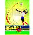 al 0445 woman volleyball 01 vector image