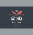 emblem of butcher meat shop with cleaver and chefs vector image