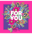 bouquet for you vector image vector image