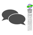 message clouds icon with set vector image