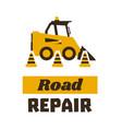 logo mini loader road repair asphalt processing vector image