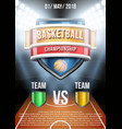 Background for posters basketball stadium game vector image