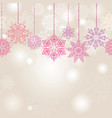snow blur seamless pattern christmas winter vector image