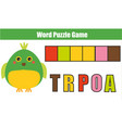 words puzzle children educational game with vector image