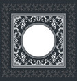 elegant frame with vintage ornament vector image