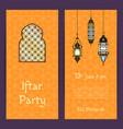 ramadan iftar party invitation card vector image