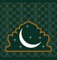 Ramadan kareem muslim al-quran sign symbol vector image