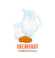 milk jug and glass with biscuit vector image