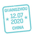 guangzhou postage stamp vector image
