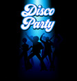 disco dancing people vector image