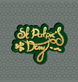 st patricks day lettering holiday sticker vector image