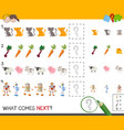 finish the pattern game for kids vector image